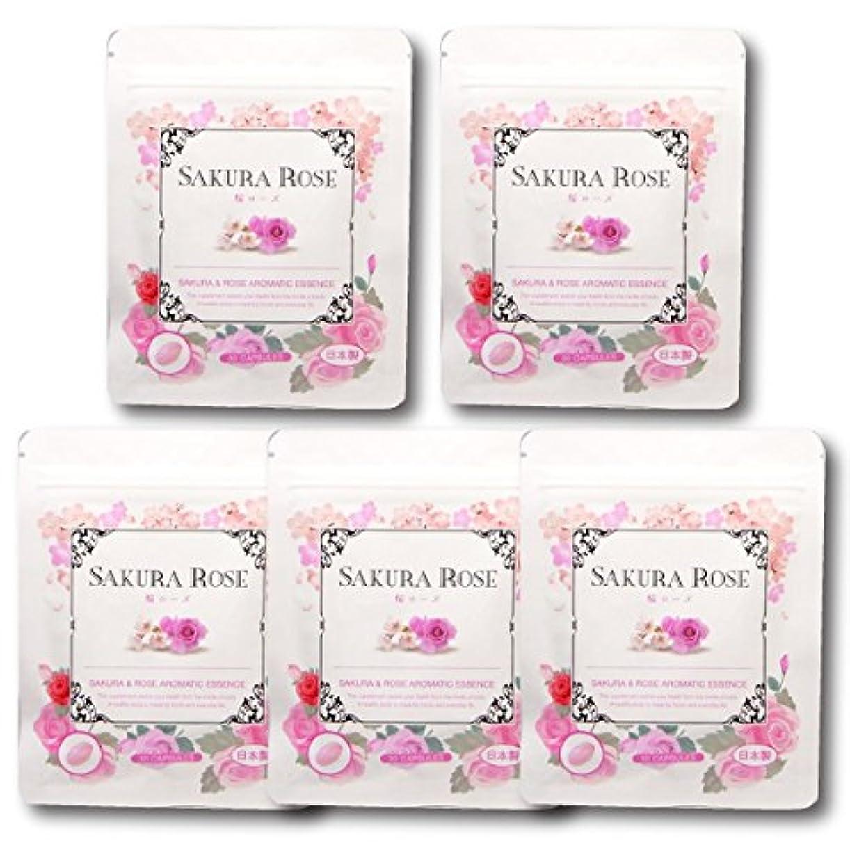 崇拝するアロングテスピアンローズサプリ 濃縮生 桜ローズ 5袋セット150日分 濃厚成分がとろ~り 体臭、口臭ケアに人気