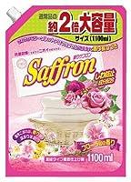 サフロン フローラルの香り 詰め替え用 1100ml×10個セット