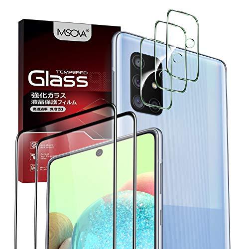 MSOVA Vetro Temperato per Samsung Galaxy A71 +Proteggi Lenti per Fotocamera[Durezza 9H] [Nessuna Bolla] Alta Trasparente Protezione Schermo Adatto per Samsung Galaxy A71 (Nero)(2 Pezzi)