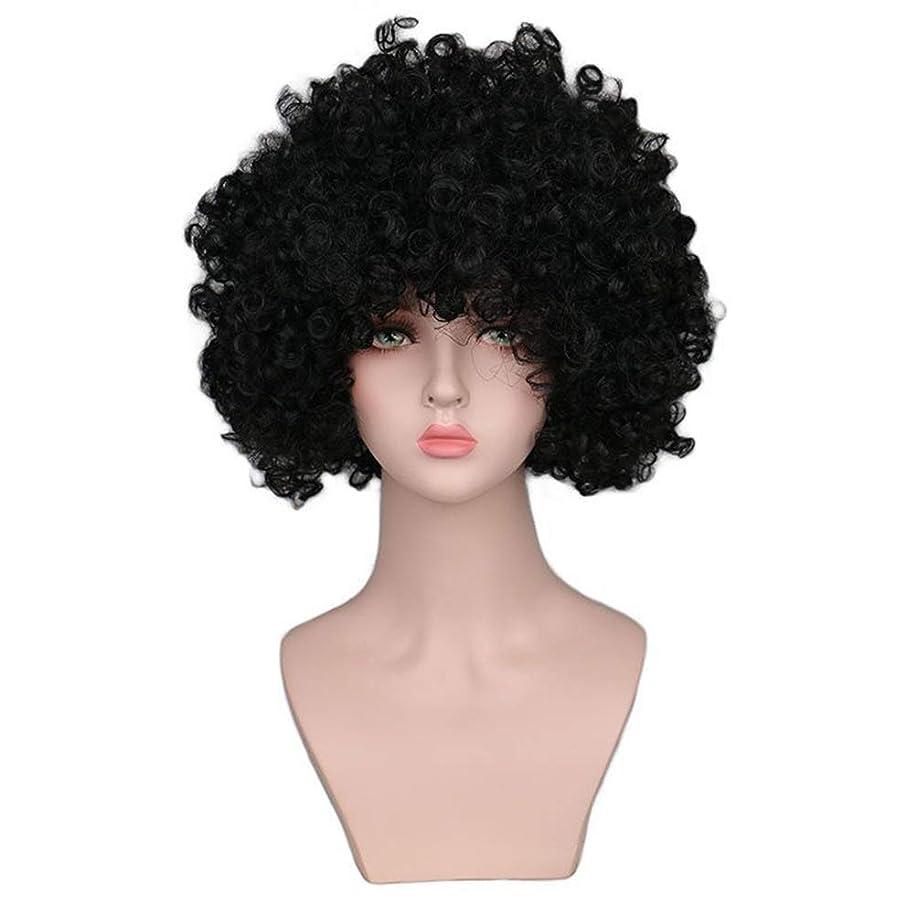 傾向がある結び目ハグかつら女性150%密度爆発耐熱合成小体積爆発ヘッドショートヘアブラックローズヘアネット