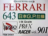 ROSSO FERRARI 643 124 フェラーリ Marlboroデカール
