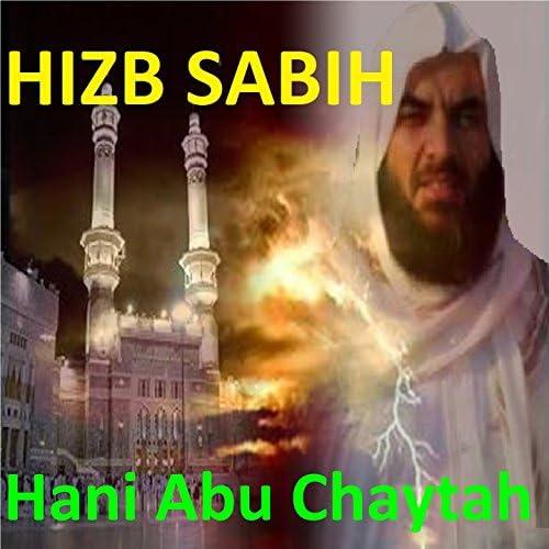 Hani Abu Chaytah