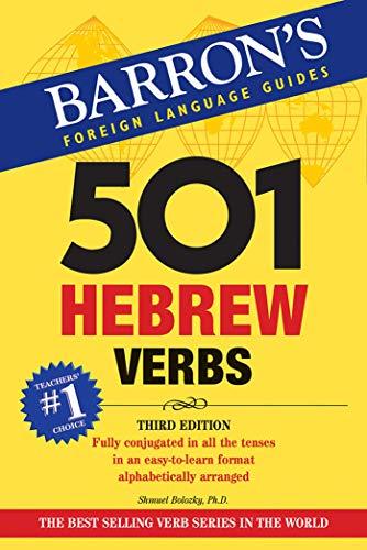 501 Hebrew Verbs (Barron's 501 Verbs)