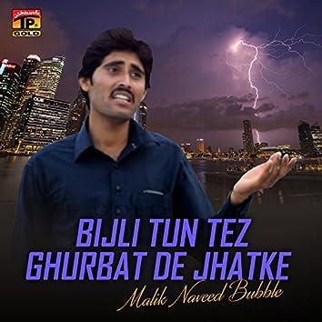 Bijli Tun Tez Ghurbat De Jhatke