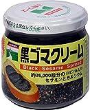 三育フーズ 黒ゴマクリーム 135g