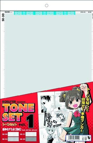 Dot of Taj screen tone set Vol.1 basic (coarse) (japan import)