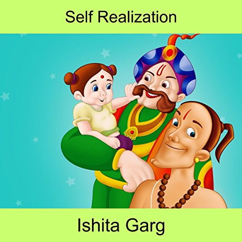 Self Realization audiobook cover art