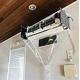 エアコンカバーサービス 壁掛用エアコン洗浄用シート オープン型
