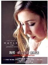 Best hayley westenra japanese songs Reviews