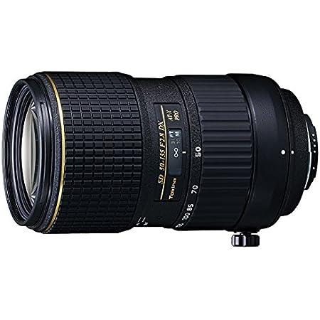 Tokina 50 135 2 8 At X 535 Pro Dx Objektiv Kamera