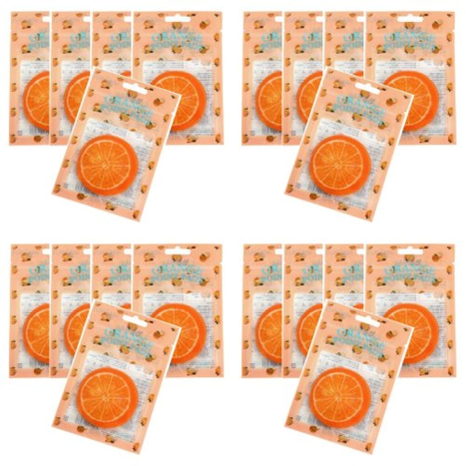 ペンスペレグリネーション滅びるピュアスマイル ジューシーポイントパッド オレンジ20パックセット(1パック10枚入 合計200枚)