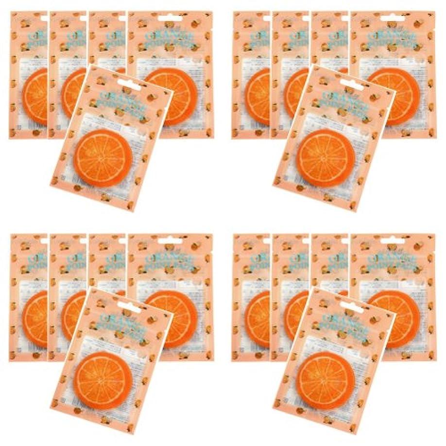 リマークバター正確さピュアスマイル ジューシーポイントパッド オレンジ20パックセット(1パック10枚入 合計200枚)