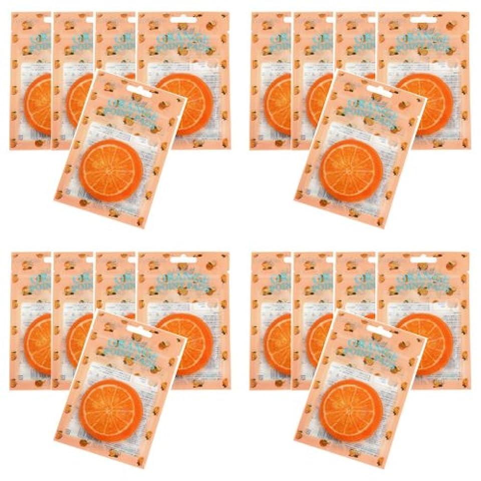 深さ魔女着飾るピュアスマイル ジューシーポイントパッド オレンジ20パックセット(1パック10枚入 合計200枚)