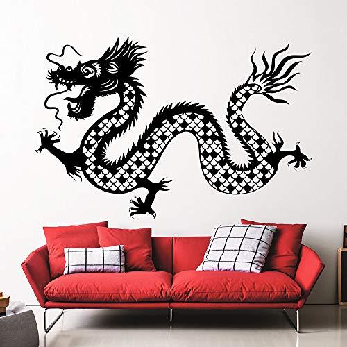 Geiqianjiumai Chinesische traditionelle Gesamtmuster Wandtattoo Home Special frische dekorative Vinyl Kunst Wandtattoo schwarz 45x66cm