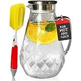Pykal ダイヤモンドパターン 耐熱ガラスポット 麦茶ポット ガラスポット 耐熱 2.1リットル 麦茶 冷蔵庫 直火 水出し 茶ポット 冷水筒 麦茶ポット ガラスピッチャー 2100ml