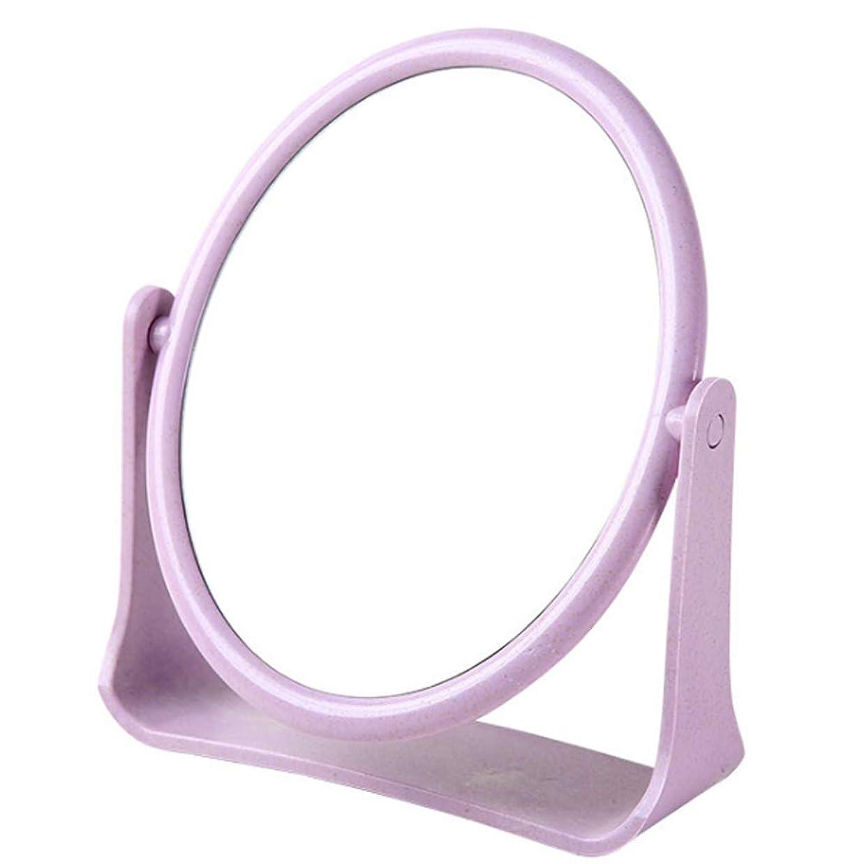気付くめ言葉黒化粧鏡 360度回転 スタンドミラー メイク両面鏡 ポータブル 多角度転換可能円形のカウンタートップ (パープル)