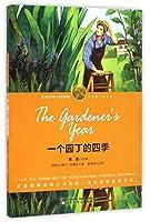 The Gardener's Year (Chinese Edition)