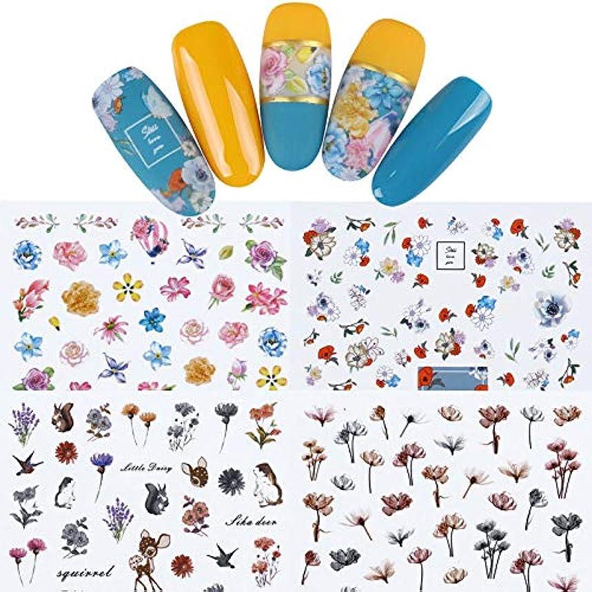 安心観光に行く迫害するFidgetGear 12枚の花3Dネイルアートステッカー接着剤転写のヒントマニキュア装飾
