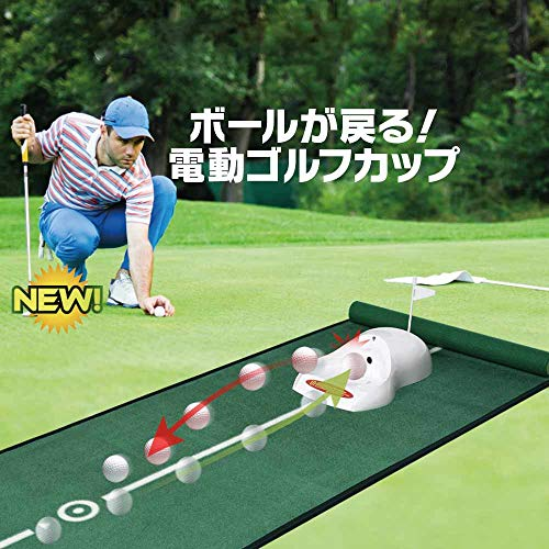 パターマット3m以上大型パター練習まっすぐゴルフ練習器具ゴルフ練習器具オートリターン自動電動室内