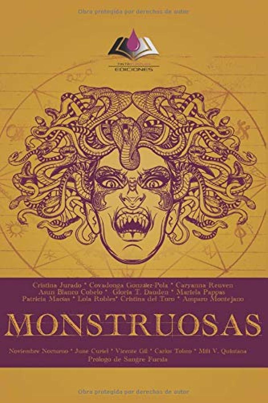 バンジョー継承同盟Monstruosas