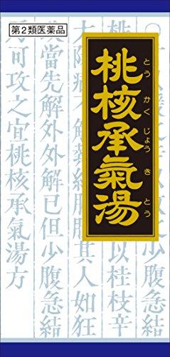【第2類医薬品】「クラシエ」漢方桃核承気湯エキス顆粒 45包