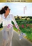 ボンジュール、アン [DVD] image
