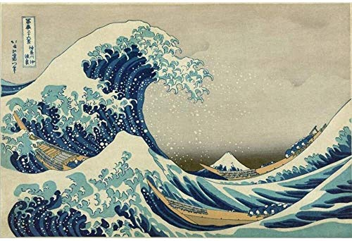 IMBM Madera Rompecabezas Ukiyoe 36 Vistas del Monte Fuji Gran Onda de Kanagawa Hokusai Juguetes educativos Pintura Decoración 0320 (Size : 520 Pieces)
