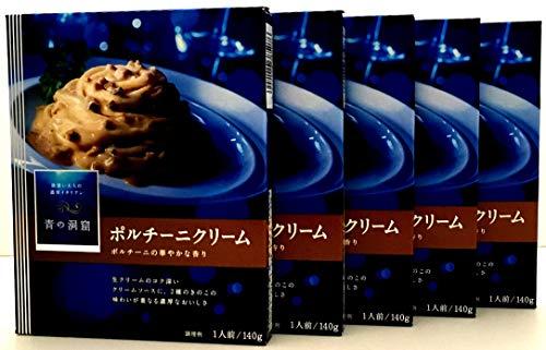 青の洞窟 ポルチーニクリーム140g×5個