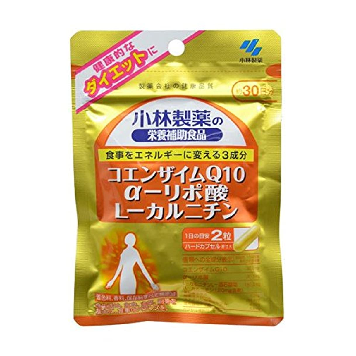 手段暴力的な交換小林製薬 小林製薬の栄養補助食品コエンザイムQ10α-リポ酸L-カルニチン60粒×2