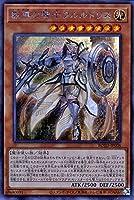 遊戯王カード 教導の騎士フルルドリス(シークレットレア) ライズ・オブ・ザ・デュエリスト(ROTD) | 効果モンスター 光属性 魔法使い族 シークレット レア