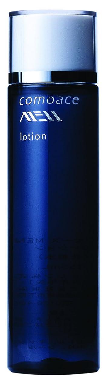 必要ないパス大気コモエースMEN ローション (化粧水)