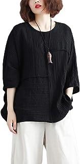 feelstyleレディース ブラウストップス 半袖 体型カバー 大きいサイズ ゆったり Tシャツ コットン リネン 無地 優雅 ドッキング 丸ネック