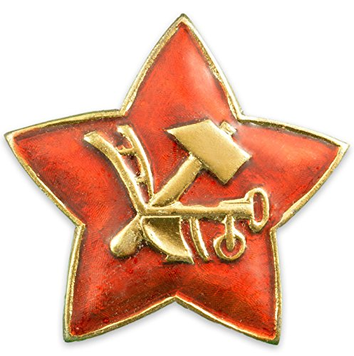 OrdersMedals USSR (Soviet Union) RussianRed Army-Star Badge Sample 1918 Year (Award) Copy