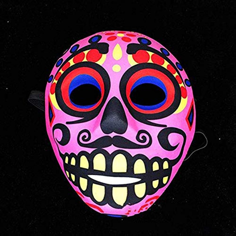 JBP Max Halloween Maskerade Masken Für Ball Männer Halloween Beängstigende Clown-Maske Halloween-Latex-Maske Lustig-32,B B07J6GBXKX ein guter Ruf in der Welt    | Ermäßigung