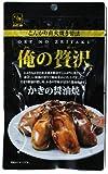 カモ井食品 俺の贅沢 かきの醤油焼38g×5袋