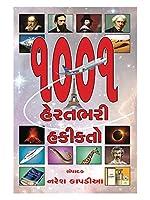 1001 Heratbhari Hakikator