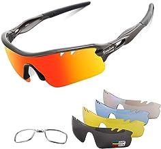 BangLong Sportbril Set 5 Verwisselbare Glazen,UV400-bescherming Gepolariseerde Zonnebril- Voor Heren En Dames Outdoor Fiet...
