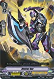 Cardfight!! Vanguard - Blaster Axe - V-TD04/004EN - V Trial Deck 04: Ren Suzugamori