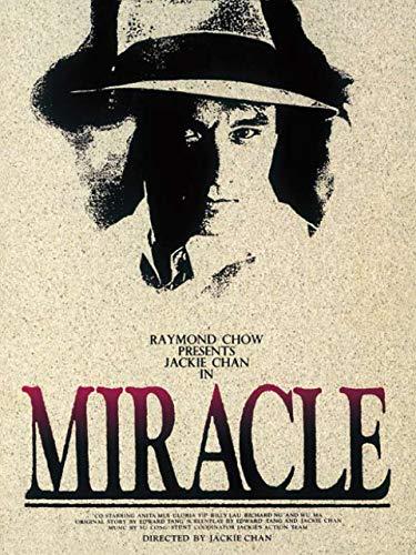 奇蹟 ミラクル(吹替版)