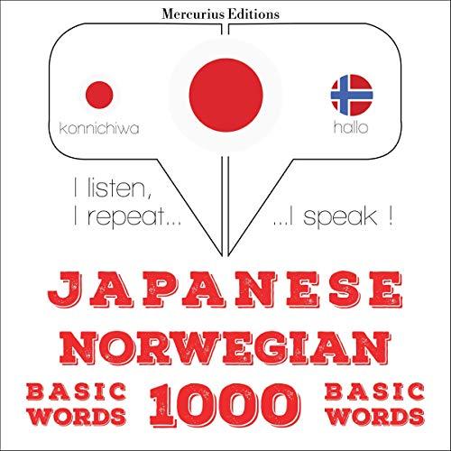 Japanese - Norwegian. 1000 basic words cover art