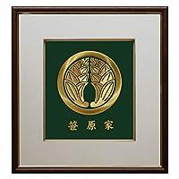 家紋刺繍額 「福額」 色紙サイズ 西陣織生地使用 日本製 京都の刺繍三京 (額色:ブラウン, 金糸コース)
