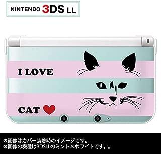Nintendo 3DS LL 専用 カバー ケース ( ハード ) ニンテンドー ネコ ストライプ ピンク I LOVE CAT 透明 クリア
