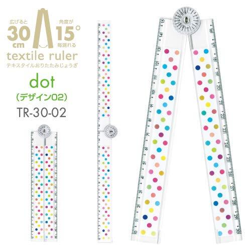 共栄プラスチック テキスタイルおりたたみ定規 ドッド TR−30−02