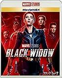 ブラック・ウィドウ MovieNEX[Blu-ray/ブルーレイ]