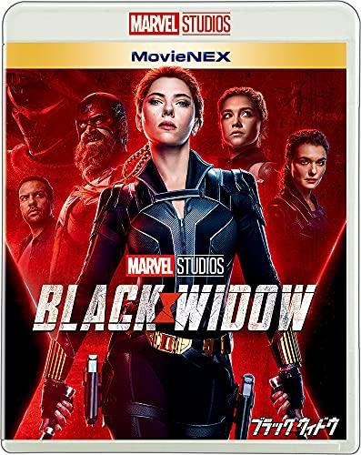 ブラック・ウィドウ MovieNEX [ブルーレイ+DVD+デジタルコピー+MovieNEXワールド] [Blu-ray]