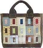 Comolife mignon chaud et kit de patchwork, Sac, finition Taille: L 10,23X L...