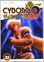 Cyborg 009 vol. 23