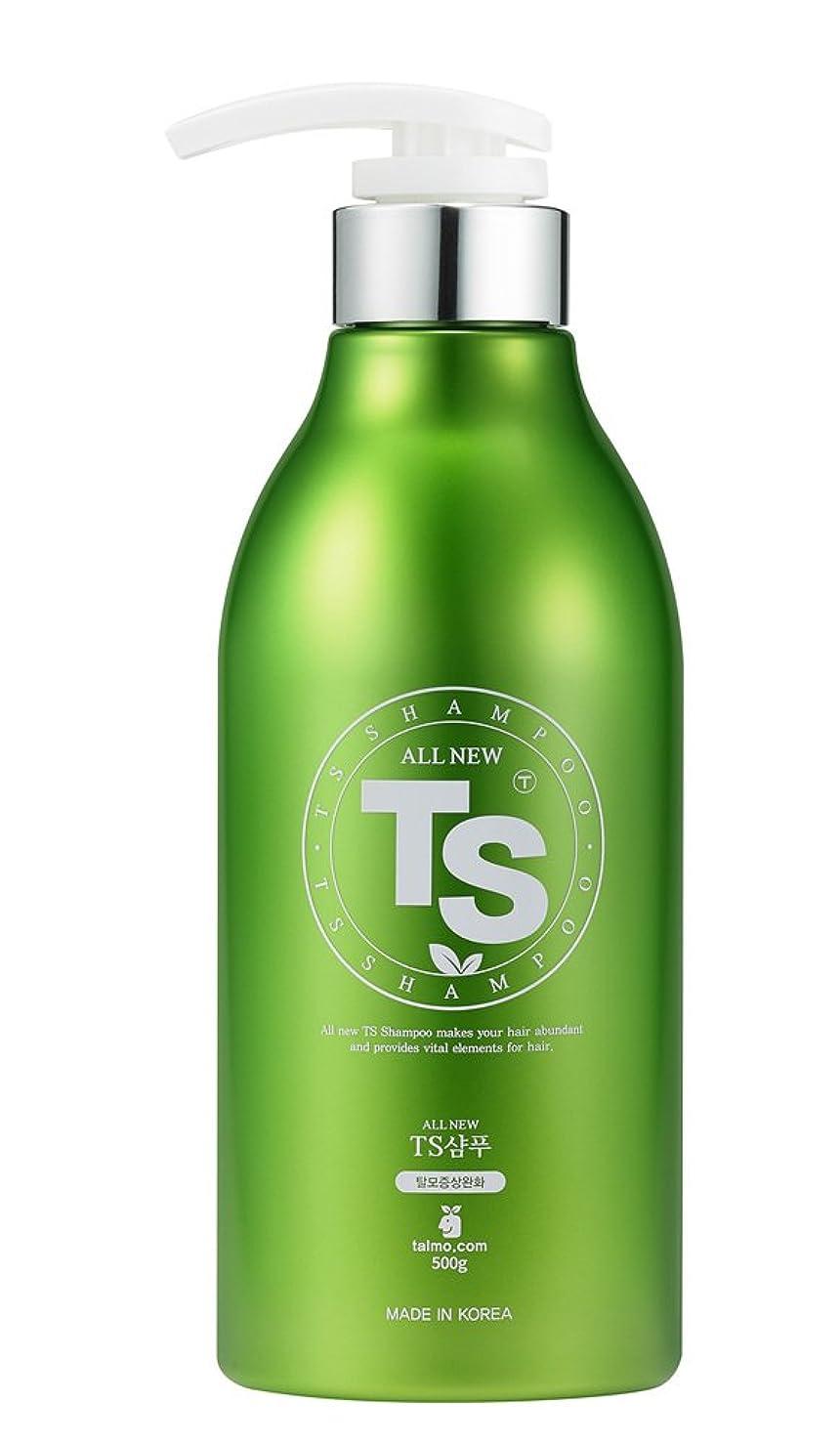 尊厳オーストラリア人減少オールニュー ティーエス シャンプー all new TS Shampoo (500g)