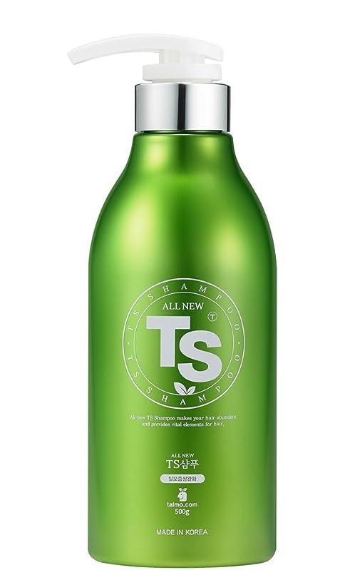 主思想慢なオールニュー ティーエス シャンプー all new TS Shampoo (500g)