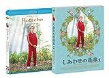 しあわせの雨傘 コレクターズ・エディション<1枚組> [Blu-ray] image
